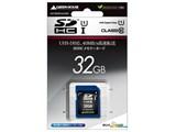 GH-SDHCUA32G [32GB] 製品画像