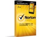 ノートン モバイル セキュリティ 2年版 製品画像