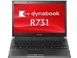 dynabook R731 R731/C PR731CAAN3BA51 製品画像