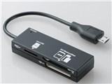 MRS-MB01BK [USB 44in1 ブラック] 製品画像