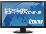 ProLite E2475HDS-B PLE2475HDS-B1 [23.6インチ マーベルブラック] 製品画像