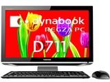 REGZA PC D711 D711/WTMEB PD711TMEBGBW-K 価格.com限定モデル 製品画像