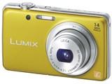 LUMIX DMC-FH6-Y [イエロー] 製品画像