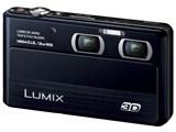 LUMIX DMC-3D1 製品画像
