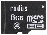 RP-MSD84K [8GB]