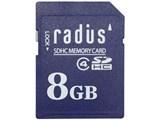 RP-SDC84K [8GB]