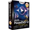 PowerDVD 12 Ultra 製品画像