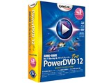 PowerDVD 12 Pro 製品画像