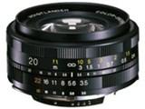 フォクトレンダー COLOR-SKOPAR 20mm F3.5 SLII N Aspherical [キヤノン用] 製品画像