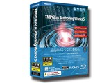 TMPGEnc Authoring Works 5 製品画像