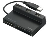 BSCRH01U2BK [USB 57in1 ブラック] 製品画像