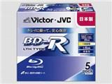 BV-R130EW5 [BD-R 6倍速 5枚組]