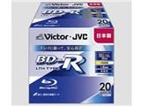 BV-R130EW20 [BD-R 6倍速 20枚組]