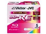 BV-E130EX5 [BD-RE 2倍速 5枚組]