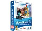 VideoStudio Pro X5 通常版 製品画像