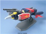 HG 1/144 機動戦士ガンダム Gアーマー 製品画像