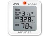熱中症指数モニター みはりん坊 ミニ AD-5689