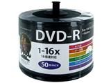 HDDR47JNP50SB2 [DVD-R 16倍速 50枚組]