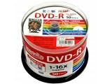 HDDR12JCP50 [DVD-R 16倍速 50枚組]
