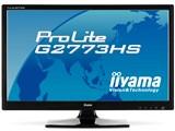 ProLite G2773HS PLG2773HS-GB1 [27インチ マーベルブラック]
