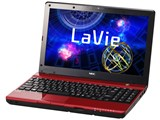 LaVie M LM550/HS6R PC-LM550HS6R [ブレイズレッド]