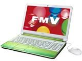 FMV LIFEBOOK AH54/H FMVA54HG [ライムグリーン]