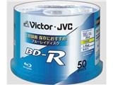 BV-R130U50W [BD-R 4倍速 50枚組] 製品画像