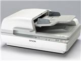 DS-7500 製品画像