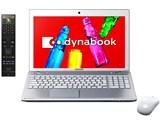 dynabook Qosmio T752 T752/T8FW PT752T8FBFW [ライトシルバー]