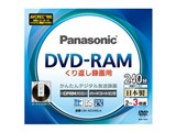 LM-AD240LA [DVD-RAM 3倍速 1枚] 製品画像