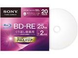 20BNE1VGPS2 [BD-RE 2倍速 20枚組] 製品画像