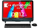 REGZA PC D712 D712/WTTFB PD712TTFBFBW
