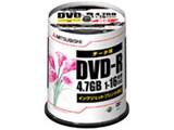 DHR47JPP100 [DVD-R 16倍速 100枚組] 製品画像