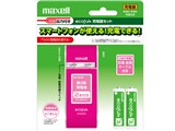 ecoful CHARGER MHRC-150PK.2P [ピンク]