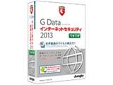 G Data インターネットセキュリティ 2013 1年1台 製品画像