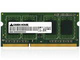 GH-DWT1333LV-8GB [SODIMM DDR3L PC3-10600 8GB] 製品画像