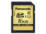 RP-SDAB16GJK [16GB]