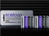 eneloop tones uomo HR-3UTGB-8U 製品画像