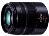LUMIX G VARIO 45-150mm/F4.0-5.6 ASPH./MEGA O.I.S. H-FS45150-K [ブラック] 製品画像