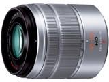 LUMIX G VARIO 45-150mm/F4.0-5.6 ASPH./MEGA O.I.S. H-FS45150-S [シルバー] 製品画像