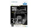 GH-SDMRHC32GU [32GB]