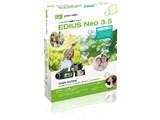 EDIUS Neo 3.5 アップグレード版 製品画像