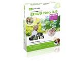 EDIUS Neo 3.5 優待乗換版 製品画像