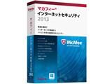 マカフィー インターネットセキュリティ 2013 3台2年版 製品画像