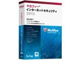 マカフィー インターネットセキュリティ 2013 3台1年版 製品画像