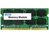 SDY1600-4G/EC [SODIMM DDR3 PC3-12800 4GB] 製品画像
