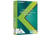 カスペルスキー 2013 マルチプラットフォーム セキュリティ 3年3台版 製品画像