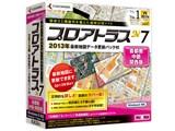 プロアトラスSV7 首都圏・中部・関西版 2013年最新地図データ更新パック付 製品画像