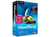 PowerDirector11 Ultra 特別優待版 製品画像