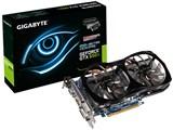 GV-N65TOC-2GI [PCIExp 2GB]